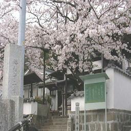 大山寺入り口