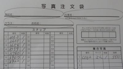 DSC09070.JPG
