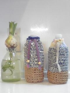 裂き編み:myペットボトル