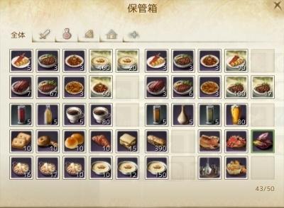 ScreenShot0035 (400x294).jpg