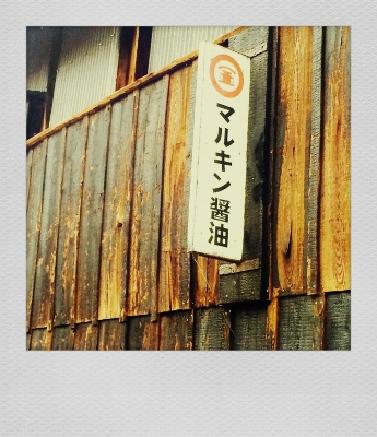 写真 3 (4) (345x400).jpg