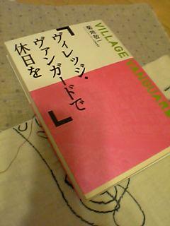 20060815_204843.jpg