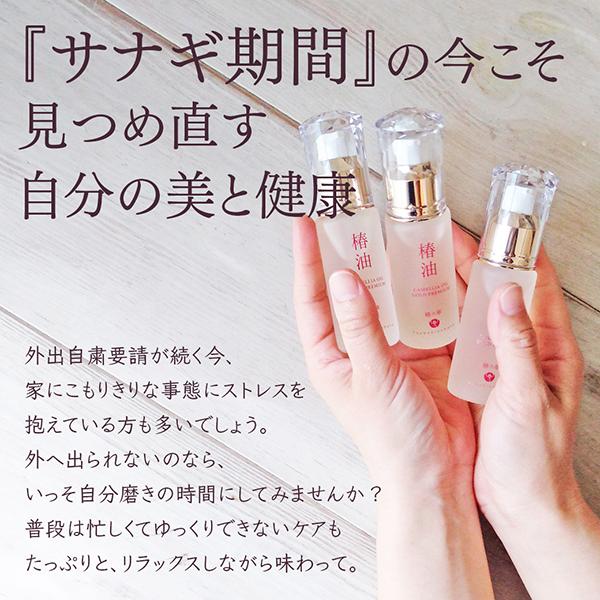 椿乃華オンラインショップ|国産椿油カメリアオイルゴールド