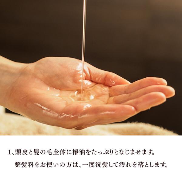 国産椿油|椿乃華オンラインショップ|椿油パック
