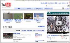 Youtube日本語版1サム
