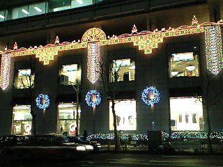 東京クリスマスイルミネーション2007@広尾その2