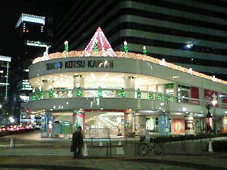 東京クリスマスイルミネーション2007@有楽町交通会館