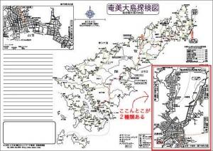 観光ネットワーク奄美・観光用白地図