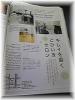 新潟県の女性のための雑誌 CARREL
