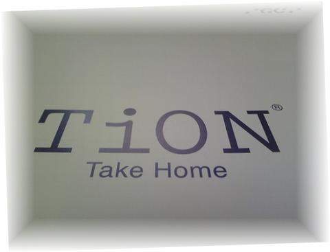 新しいホームホワイトニング(TiON・ティオン)
