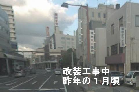 グーグルマップ・ストリートビュー