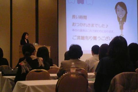 歯科衛生士 北原文子さんの接遇・コミュニケーションセミナー