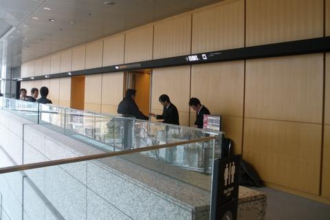 歯科臨床研鑽会 東京 2010