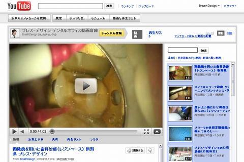 YouTube 症例動画倉庫