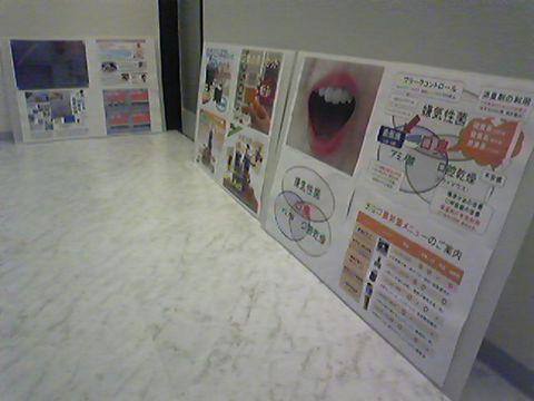 2010年 まるごと暮らし博覧会