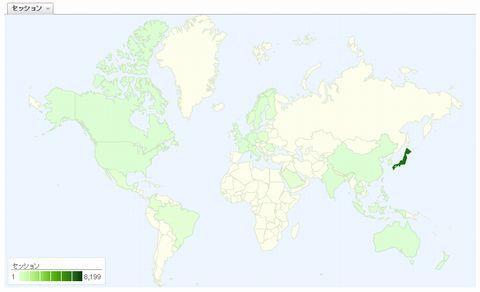 国際的なブログ!?