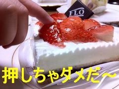 ランキング ケーキ