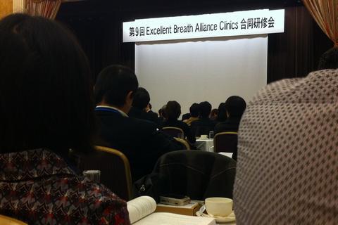 EBAC合同研修会