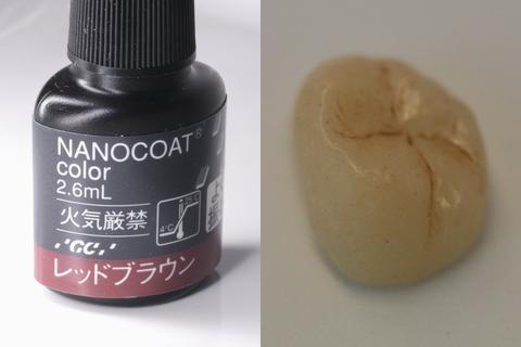 GC ナノコートカラー nano coat color