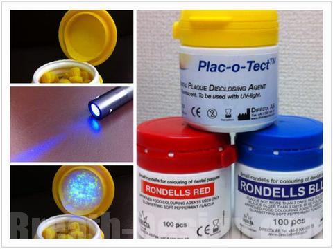プラークテクトペレット 歯垢染色液 蛍光