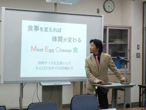 MEC食 講演会