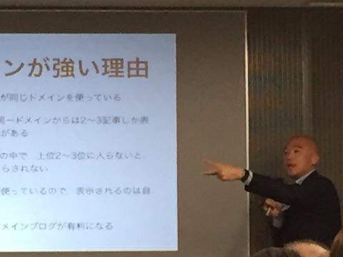 立花岳志 プロブロガー