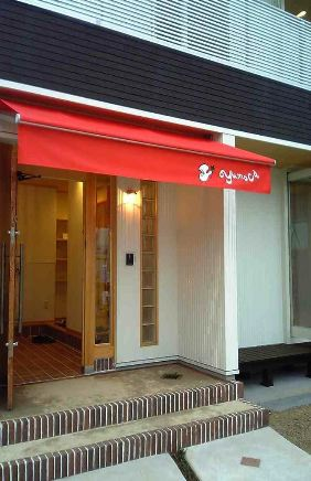yumoca玄関