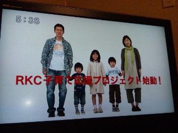 DVC00606.jpg