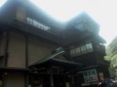 環翠楼:大きすぎてとても撮りきれないの図