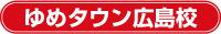 YU_HIROSHIMA