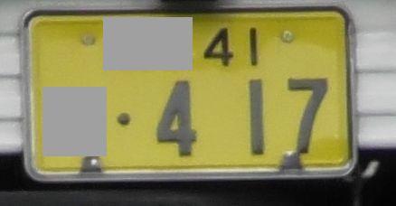 41-417