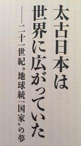 +太古日本.jpg