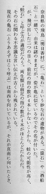 5 未来記.jpg
