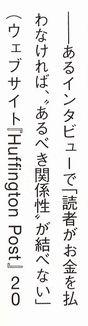 +読者が1.jpg