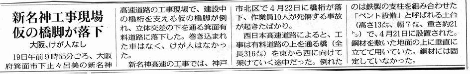 2016-05img672.jpg