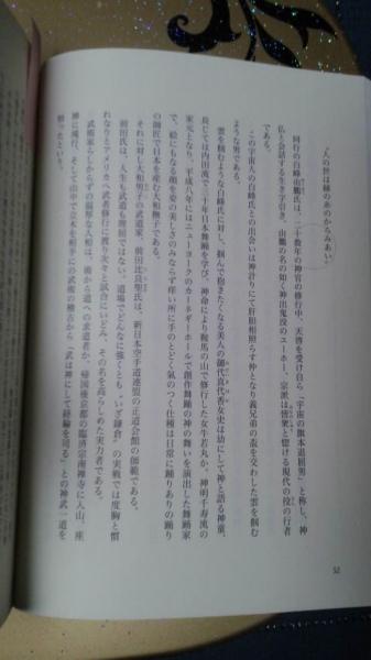 IMG_3694.JPG