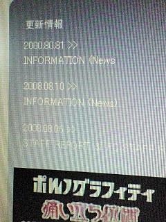 NEC_1442.jpg