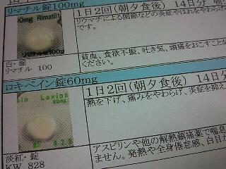 NEC_1383.jpg