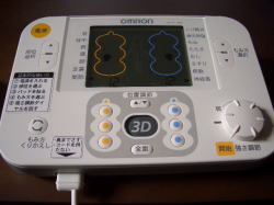 オムロン低周波治療器