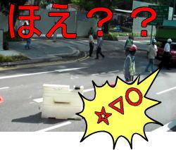 シンガポールの物損事故1