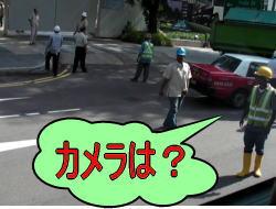 シンガポールの物損事故2