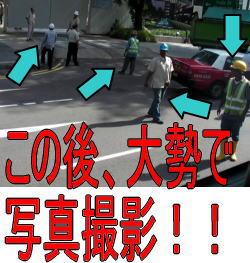 シンガポールの物損事故4