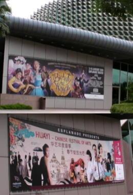 シンガポール散策3