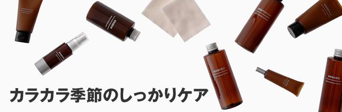 モモ果汁・モモ葉エキスなどの天然うるおい成分を使った基礎化粧品シリーズ。手にとっただけですぐに感じるリッチなテクスチャーと、天然香料のフルーティーな香りでお肌だけでなく気分もリフレッシュできます。肌に疲れを感じたときやリフレッシュしたいときにお使いください。ブラウンのパッケージが目印。