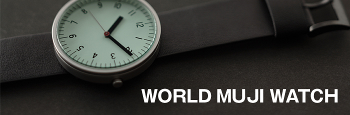 WORLD MUJI WATCH 新たに世界のデザイナーと共に開発したリストウォッチが登場しました。視認性の良さを共通のテーマとして開発されるリストウォッチをご紹介します。
