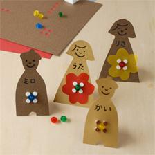 付属の紙をカットし、専用のパンチで穴をあけ、レゴ®ブロックと組み合わせて遊ぶおもちゃ。