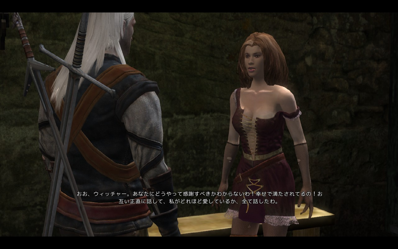 The Witcher クエスト美女と野獣 Beauty And The Beast Nvnh S Blog