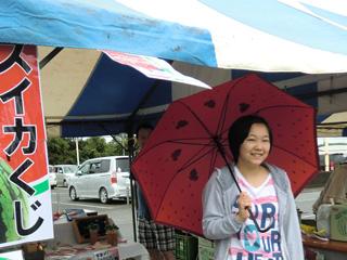2等のスイカの傘
