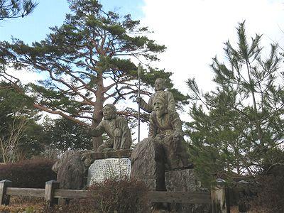 国見ケ丘3