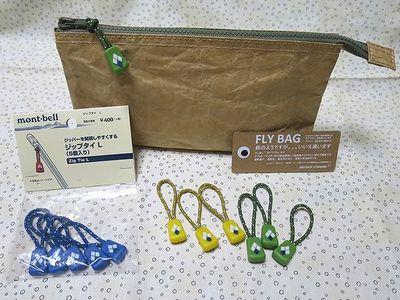 紙袋バッグ2